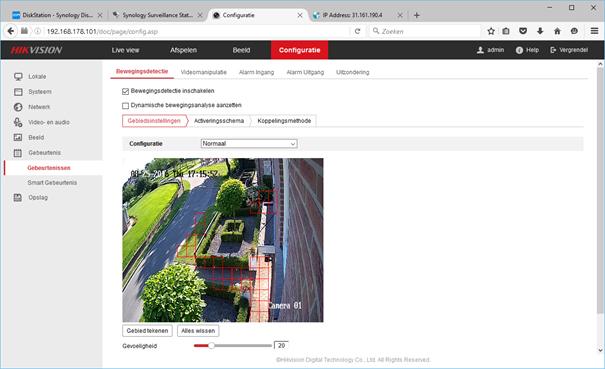 Hikvision configuration software