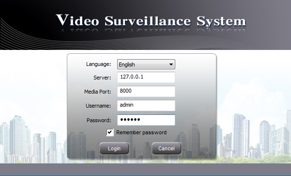 Viscoo Surveillance Terminal
