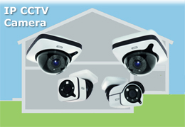 ABUS IP CCTV